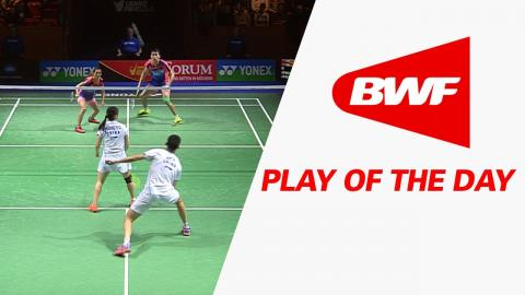 Play Of The Day | Badminton SF - Yonex German Open 2017