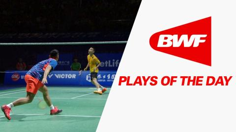 Plays Of The Day - Lin Dan vs Lee Chong Wei | Badminton SF – Thaihot China Open 2015