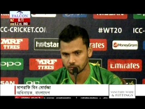 Mashrafe Mortaza Talking Before Bangladesh VS Pakistan T20 Cricket Worldcup Match