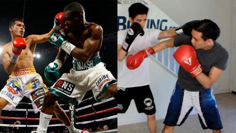 Guillermo Rigondeaux - Southpaw Boxing Tricks