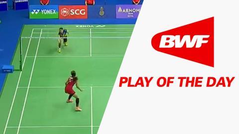 Play Of The Day | Badminton SF – Princess Sirivannavari Thailand Masters 2016