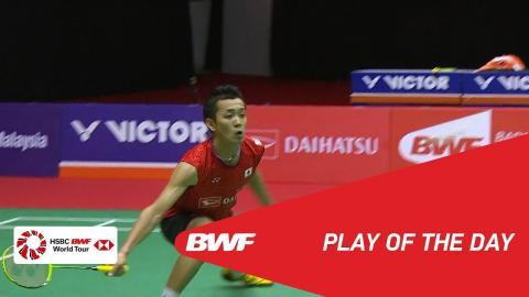 Play Of The Day | Badminton Finals - Perodua Malaysia Masters 2018 | BWF 2018