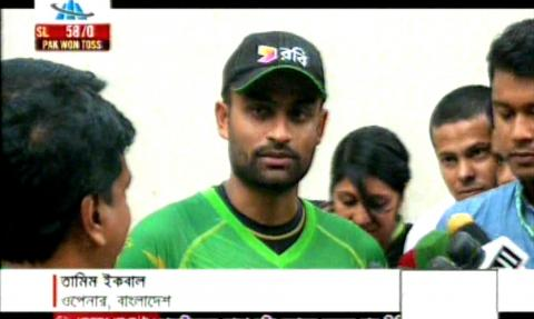 Bangla Cricket News,BD Cricket Team T20 Asiacup Final Match Preparation & Tamim Talking About Final