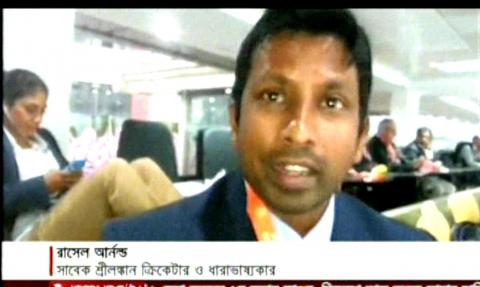Bangla Cricket News,Russel Arnold Talking About Taskin & Sunny's Bowling Action in T20 Worldcup