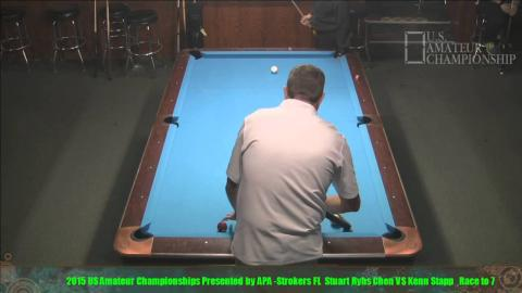 2015 US Amateur Championship Rhys Chen VS  Ken Stapp