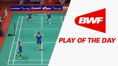 Play Of The Day | Badminton F - Macau Open 2017