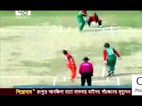 Bangla Cricket News,Bangladesh Beat Netherlands by 8 Runs in T20 Cricket Worldcup Qualify round