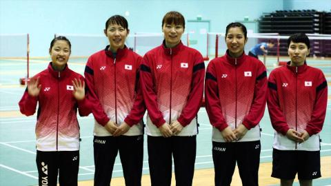 TOTAL BWF THOMAS AND UBER CUP FINALS 2016 | JAPAN UBER CUP TEAM MESSAGE