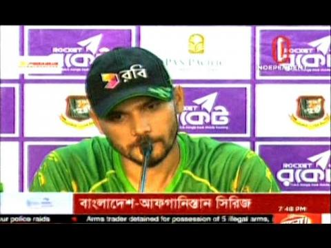 BD Vs Afghanistan Cricket Series News & Mashrafe Mortaza Talking Befor 1st ODI Match