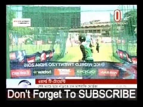 Bangla Cricket News,Bangladesh VS NewZealand T20 Cricket Match on 26 March & Team Preparation News