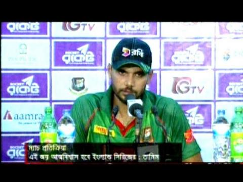 Mashrafe & Tamim Talking About Afghanistan Series,Upcoming England Series &  More,Bangla Cricket New