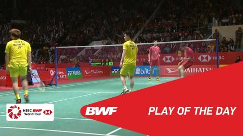 Play Of The Day | Badminton Finals - DAIHATSU Indonesia Masters 2018 | BWF 2018