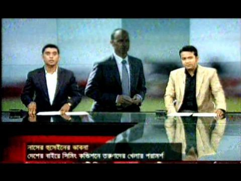 Bangladeshi cricketer Have to Control Emotions,Saying England Cricketer Nasser Hossain & Talking