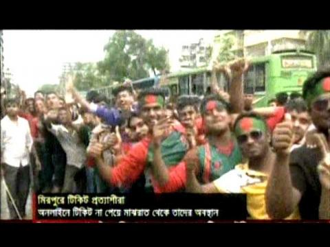 Bangladeshi Cricket Fans long line for Bangladesh vs England 1st ODI Cricket Match Ticket