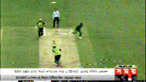 Bangla Cricket News,Australian Sydney Thunders Beat Bangladesh BCB in 2nd Preparation Match