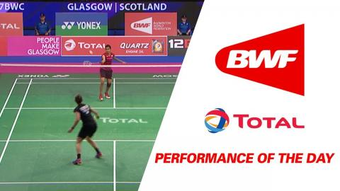Performance Of The Day | Badminton Day 3 - TOTAL BWF World Championships 2017