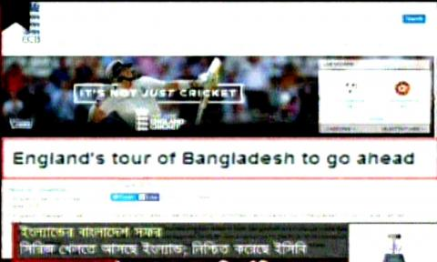 England Cricket Team Confirmed Bangladesh Tour For BD Vs England Cricket Series,Bangla News