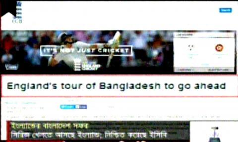 England Cricket Team Confirmed Bangladesh Tour For BD Vs England Cricket Series,Bangla News
