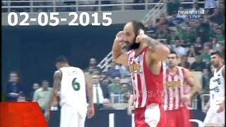 02-05-2015 Παναθηναϊκός-Ολυμπιακός ΤΙ ΕΓΙΝΕ περιληπτικά /Panathinaikos-Olympiakos