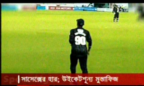 Mustafizur Rahman's England County Cricket 2nd Match Result & News,jamunatv Bangla News