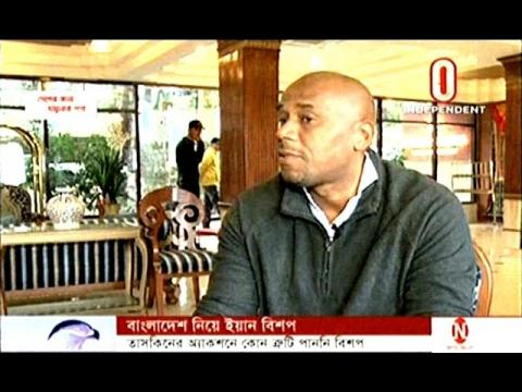 Bangla Cricket News,Ian Bishop Talking About BD Cricketer Taskin Ahmed's Bowling Action in Worldcup