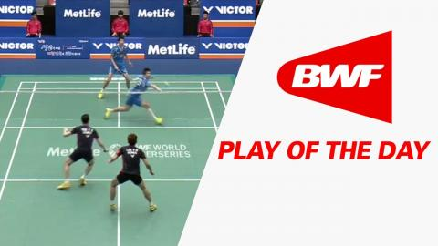 Play Of The Day | Badminton F - Victor Korea Open 2016