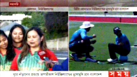 Bangladesh VS Newzealand 2nd ODI Full Bangla Cricket News