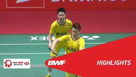 DAIHATSU Indonesia Masters 2018 | Badminton MD - F - Highlights | BWF 2018