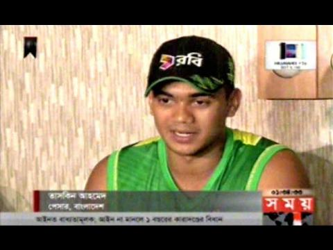 BD Cricketer Taskin Ahmed's Bowling Test Again & Talking About His Bowling Fix