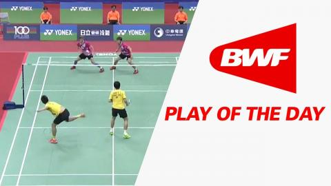 Play Of The Day | Badminton F - Yonex Open Chinese Taipei 2017