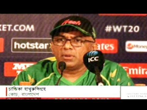Bangla Cricket News,Hathurusingha Talking About Bangladesh Cricket Team Performance in T20 Worldcup