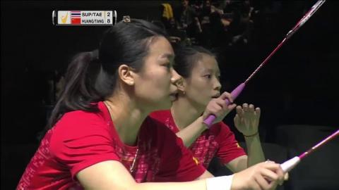 Yonex German Open 2016 | Badminton F M3-WD | Sup/Tae vs Huang/Tang