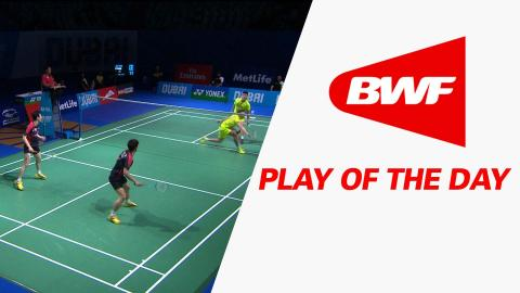 Play Of The Day | Badminton Day 1 – Dubai World Superseries Finals 2015