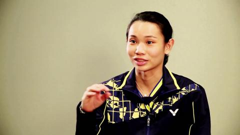 Badminton Unlimited | Tai Tzu Ying