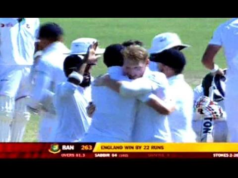 England Beat Bangladesh By 22 Runs In 1st Test Cricket Match,Musfiqur & Cook Talking