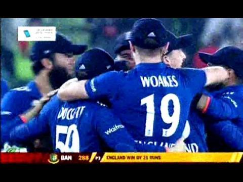 England Beat Bangladesh By 21 Runs in 1st ODI Cricket Match,Cricket News & Score Card
