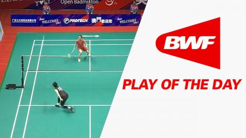 Play Of The Day | Badminton SF - Macau Open 2017