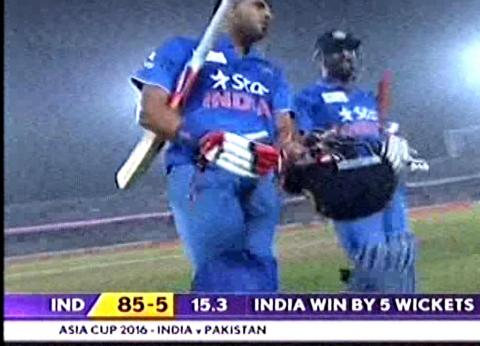 Bangla Cricket News,India VS Pakistan T20 Asiacup Cricket Match 4 Scorecard,Result & News