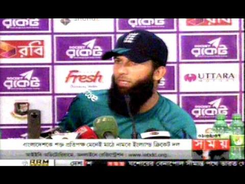 Moin Ali Talking About Bangladesh vs England 3rd ODI Cricket Match & Hoping to win Series