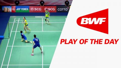 Play Of The Day | Badminton F - SCG Thailand Open 2017