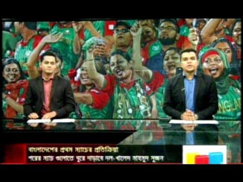 BD Cricket Fan & Former cricketers Reaction after BD vs Afghan 1st ODI Match,Bangla Cricket News