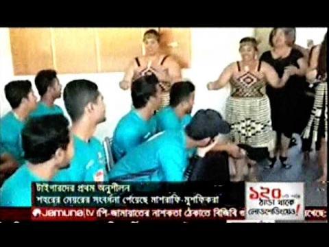 Newzealand Warm Welcomed Bangladesh Cricket Team in Newzealand,Bangla Cricket News
