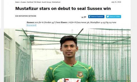 Mustafizur Rahman's Brilliant Bowling in England County Cricket,Becomes Man Of The Match,Bangla News