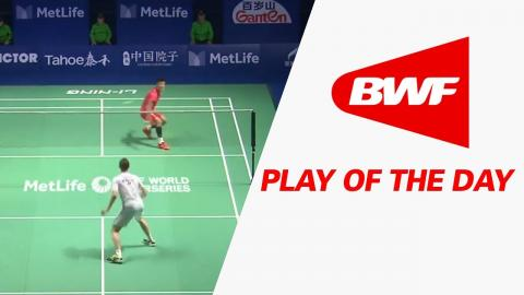 Play Of The Day   Badminton F - Tahoe China Open 2017