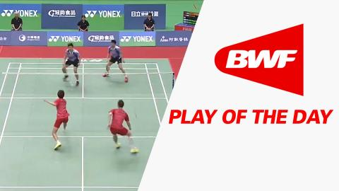 Play Of The Day | Badminton F - Yonex Open Chinese Taipei 2016