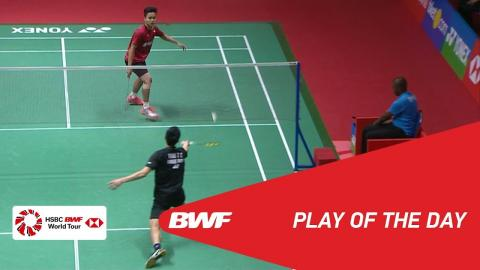 Play Of The Day | Badminton Semi-Finals - DAIHATSU Indonesia Masters 2018 | BWF 2018